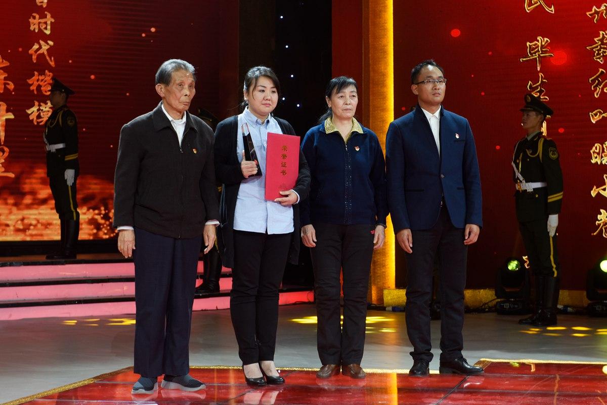 三十年初心不改服务群众 陈叶翠被追授齐鲁时代楷模称号