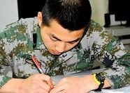 山东规定退役士兵学生休学创业可保留学籍
