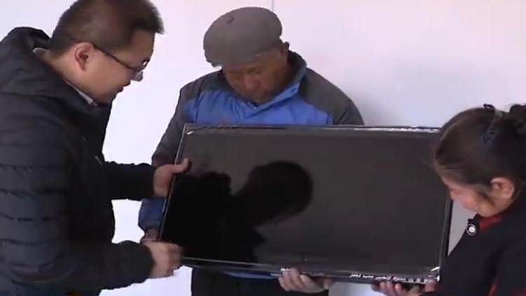 文化援疆丨山东捐赠1.92万台电视机 丰富当地群众文化生活