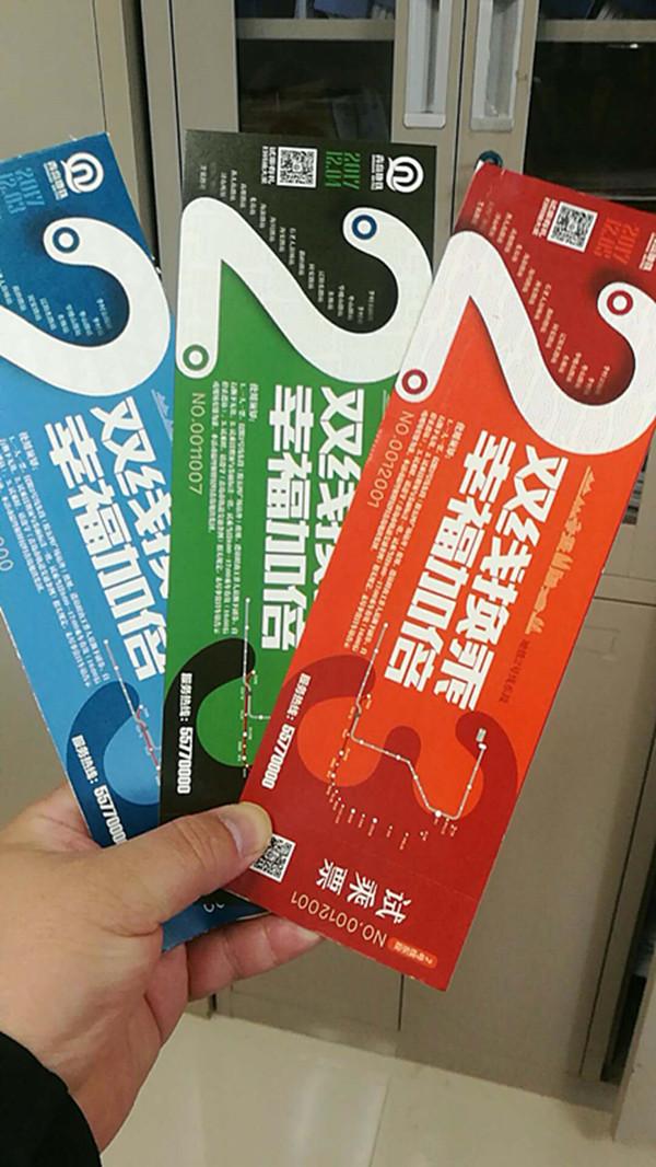 @青岛小伙伴 地铁2号线要试乘啦! 最全指南看过来