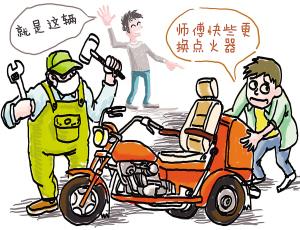 """临沂:窃贼销赃阴差阳错竟将车""""送""""到车主面前"""