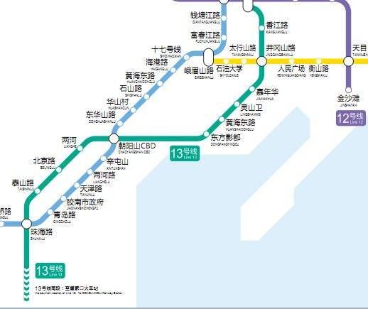 青岛地铁13号线预计2018年底通车 一期铺轨工程即将收尾
