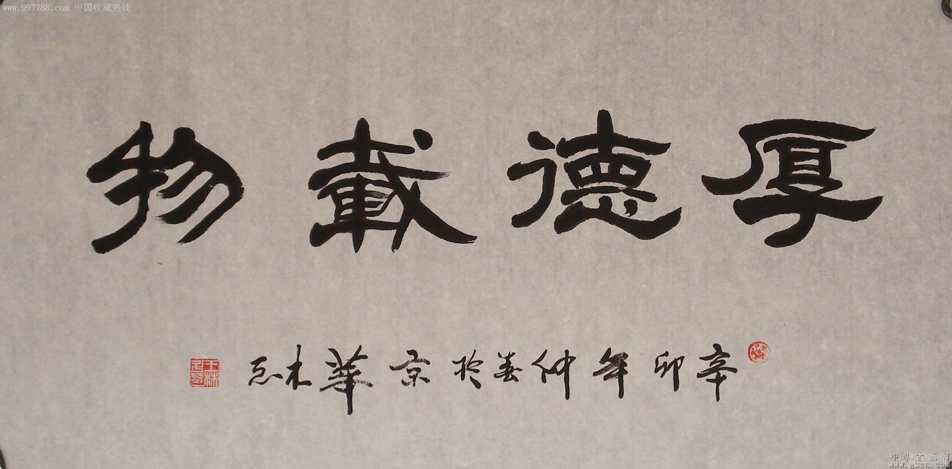 潍坊市美术馆展出100幅隶书新作 展览持续至12月10日