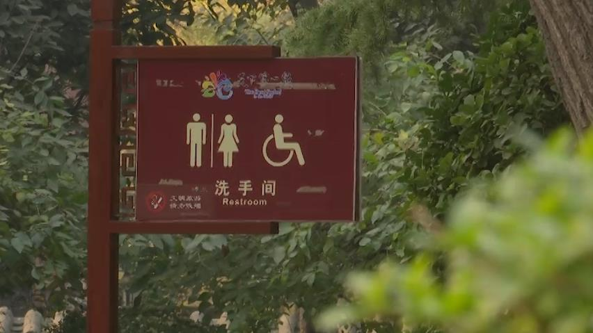 """山东""""厕所革命""""新建改扩建旅游厕所16100座 居全国第一"""