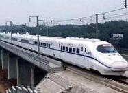 注意!铁路运行图年底将全面调整优化 车票预售期有变