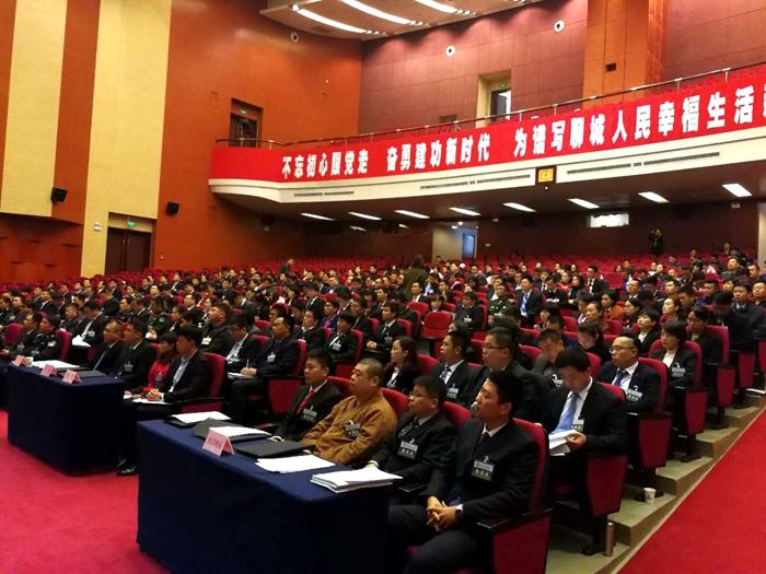 聊城市青年联合会召开换届大会 300名青联委员共赴盛会