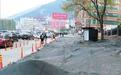 不顾禁令顶风施工 济南鲍德新悦国际广场等四项目被罚