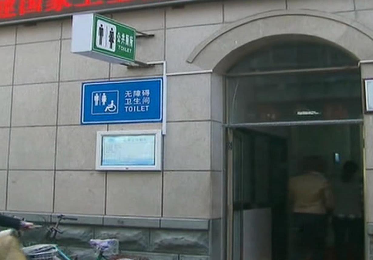 济南再登央视《新闻联播》!厕所开放联盟被全国点赞打CALL