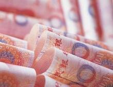 2017中国财政透明度报告出炉 山东省财政透明度全国第一