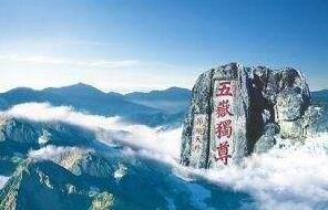 """山东旅发委官微荣登""""全国省级旅游局官博影响力TOP10"""""""