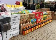 寒冬里的温暖 潍坊40余位敬老院老人喜获26000余元捐助物资
