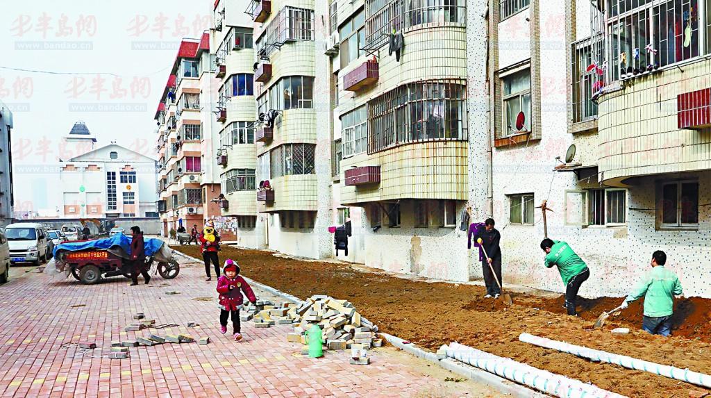 枣庄市老旧小区整治项目全部开工  基本完成97个