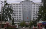 中央党校研究生院党性教育基地在临沂挂牌成立