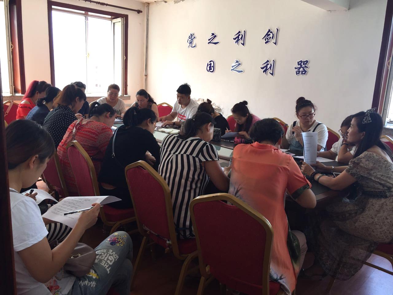 枣庄峄城面向高校毕业生招聘劳保协理员,附报名条件
