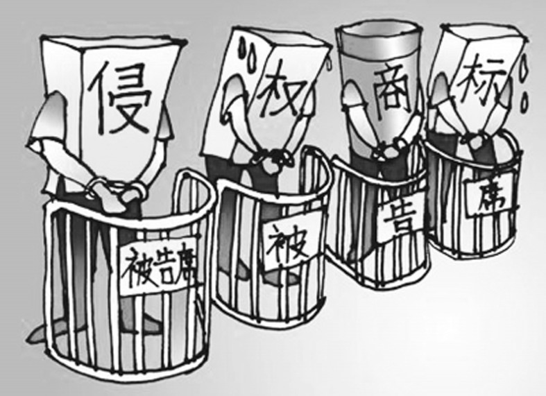 """枣庄个体户挂名""""永和豆浆""""法院判决不正当竞争赔偿3万"""