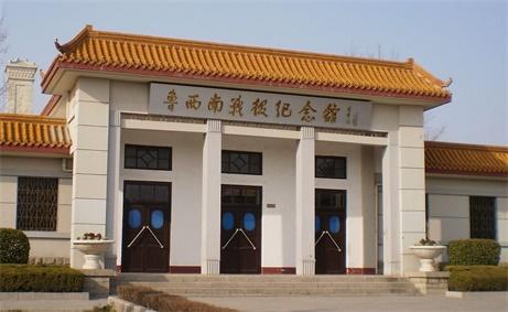 济宁两景区入选全国红色旅游经典景区基础设施建设项目