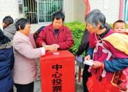 """动真格!寿光8部门联合依法打击破坏村""""两委""""换届选举行为"""