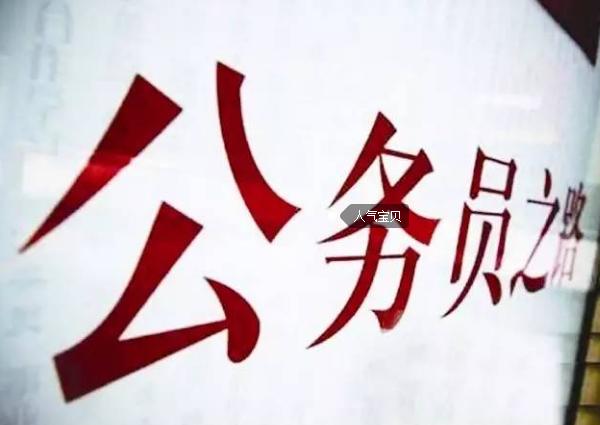 """潍坊在全市新录用公务员中实行导师制 一对一""""传、帮、带"""""""