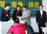 潍坊寒亭、经济开发区公开选拔年轻副科级干部 男女各5名
