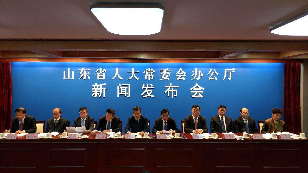 省十二届人大常委会第三十三次会议举行新闻发布会