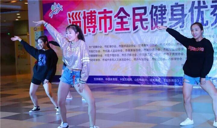淄博全民健身优秀成果展示大舞台第十期完美收官