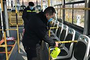 防止季节性疫病传播 临沂公交对运营车辆一趟一消毒