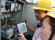 增量配电业务改革试点第二批名单公布 寿光一项目区入选