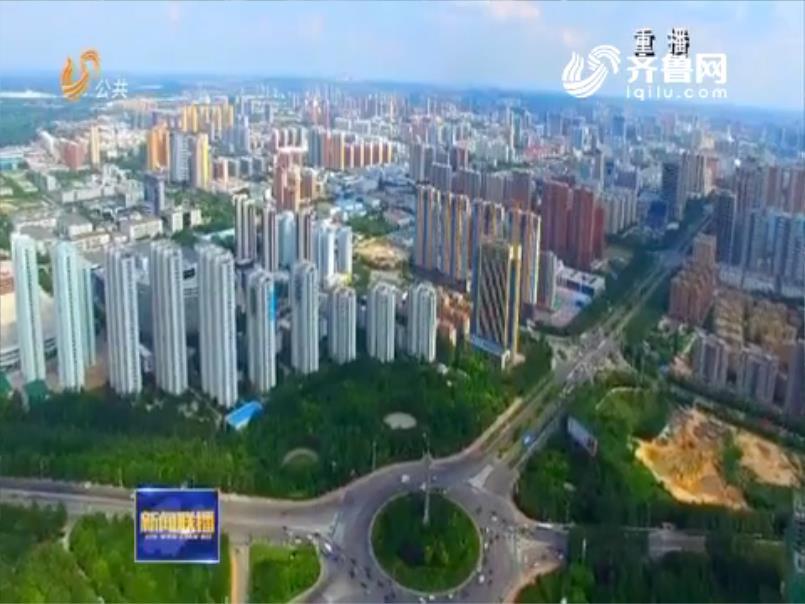 新时代 新征程 | 看潍坊港如何带动滨海新区经济发展