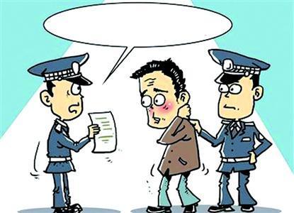 79秒丨梁山男子偷卖老父豆子去游玩 报假警谎称吸毒自首