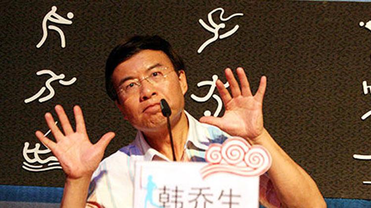 44秒丨土教练PK洋名帅怎么选?韩乔生:土洋结合是好选择