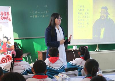 国学教育助脱贫 来看平原陈屯小学这堂精彩的国学课