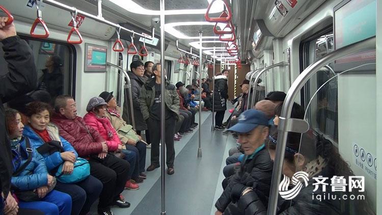 青岛地铁2号线东段迎万人试乘