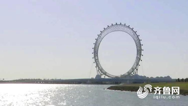 潍坊民生  齐鲁网潍坊12月4日讯 在潍坊市滨海区,白浪河摩天轮坐落在