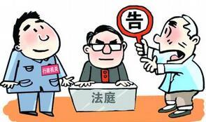 权威发布|淄博法院公布行政机关败诉十大典型案例