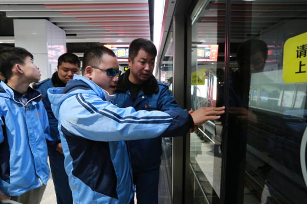我是你的眼!青岛公交志愿者带盲校学生体验地铁