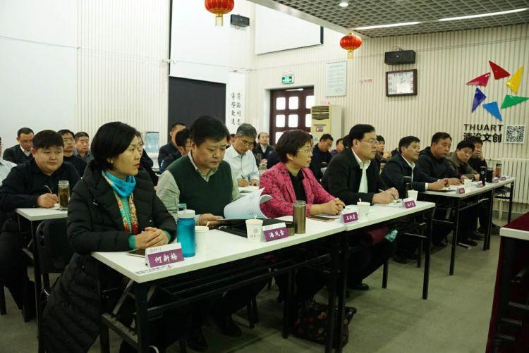 平原县领导干部赴清华大学专题研修