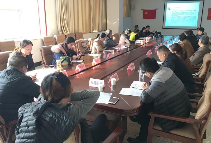 枣庄国家高新区锂电新能源产业创新发展论坛召开