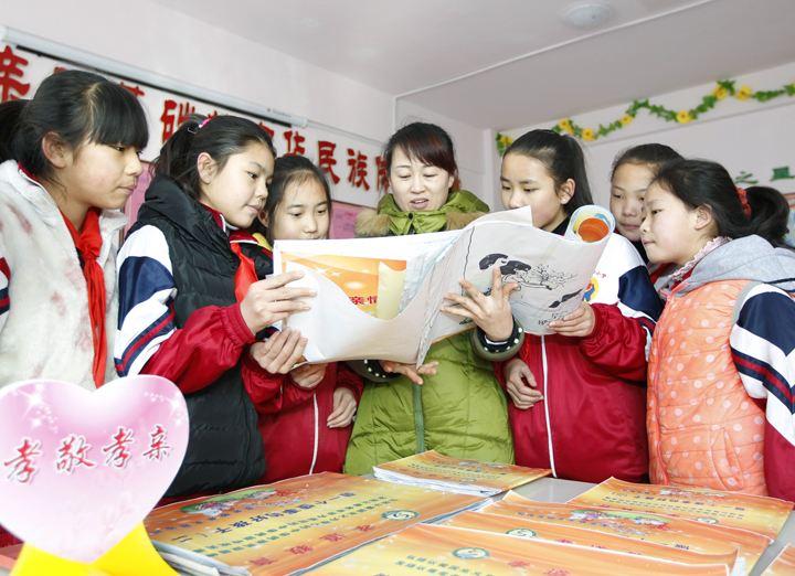 淄博公布首批10个孝道美德教育基地