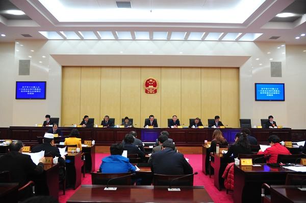 济南市十六届人大常委会举行第七次会议