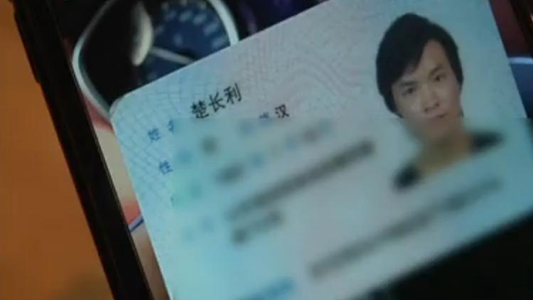 菏泽男子丢身份证遭冒用续:三家公司涉嫌虚假设立登记