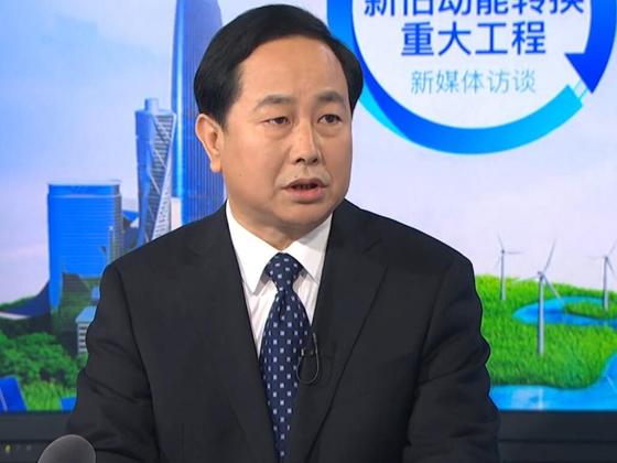 新泰如何华丽转身?泰安市长李希信:三产融合走绿色低碳路子