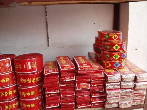 济宁规定购买烟花爆竹需实名登记 首次把兖州区禁放区
