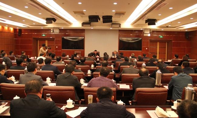 枣庄召开扶贫领域腐败和作风突出问题专项治理工作推进会
