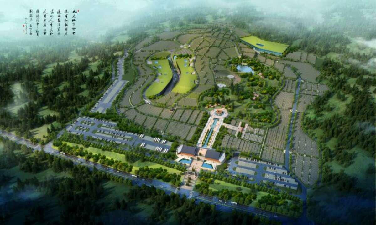淄博拟将废弃铁矿生态修复并建公益陵园 投资5.2亿元