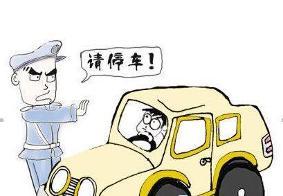 高唐一小伙酒后无证驾驶被查 连开的车都是诈骗所得