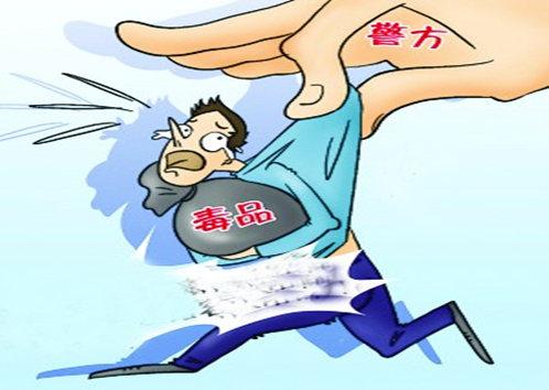 安丘警方破获网络贩毒案 抓获嫌疑人22人缴获冰毒千余克