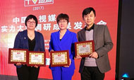 山东卫视入选tv地标(2017)年度最具影响力省级卫视