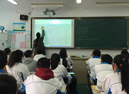 青岛正高级讲师及教师职称评审通过名单公示