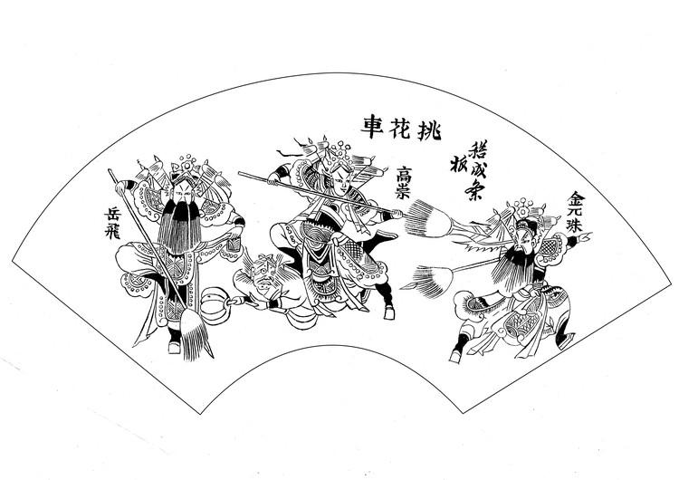 聊城评选民间艺术大师和民间文艺杰出传承人 20人入选