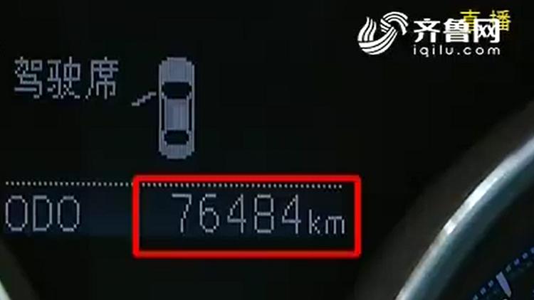 水太深!曝二手车市场潜规则:只需50元里程表随便改?